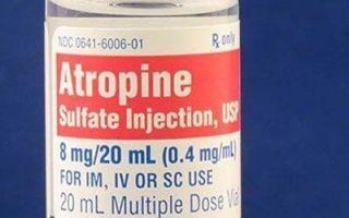 Лидокаин: побочные эффекты, последствия передозировки препарата и симптомы отравления