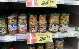 Отравление маринованными грибами – симптомы и возможные последствия, срок годности консерв