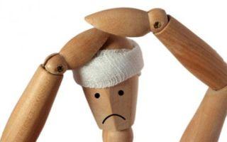 Первая помощь при ушибах головы и мягких тканей, пальца ноги или кисти руки: алгоритм доврачебных действий при повреждении