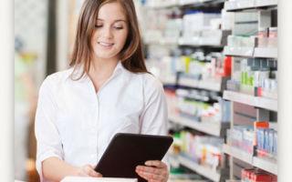 Аптечка на море с ребенком — список лекарств в отпуск и дорогу для путешествия с детьми