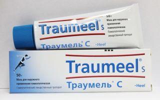 Мази от вывихов и растяжений: лучшие средства при получении травмы, использование