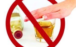 Кетонал и алкоголь: показания к применению, передозировка препарата и ее симптомы, осложнения и последствия