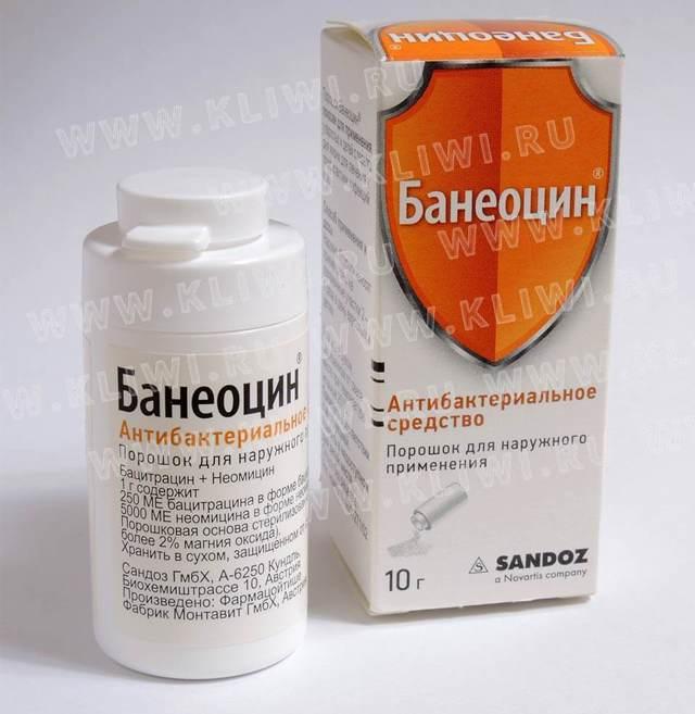 Присыпка для заживления ран: каким порошком присыпать рану, Банеоцин, Стрептоцид и другие присыпки