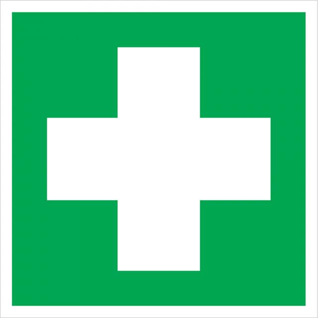 Аптечка в поход — список лекарств для туриста, что должно быть в походном наборе в горы