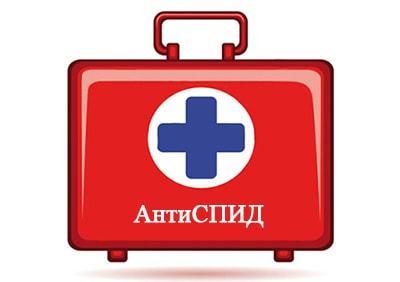 Аптечка Антиспид 2018 — состав по СанПин, укладка аварийной АнтиВич аптечки по новым требованиям