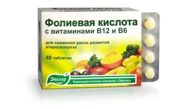 Передозировка витамина b12 и других витаминов группы Б – симптомы, первая помощь и возможные осложнения
