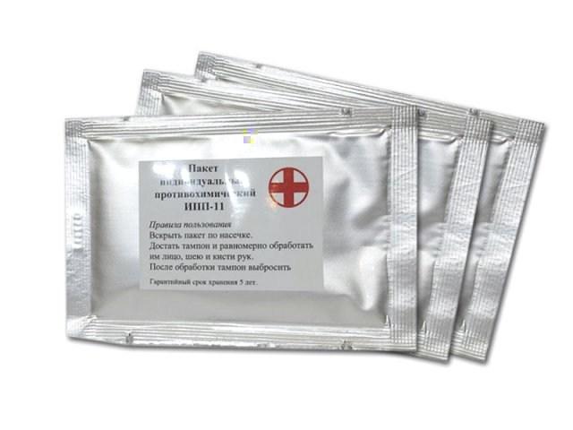 Аптечка индивидуальная АИ1 — АИ4, состав и содержимое армейского медицинского универсального набора