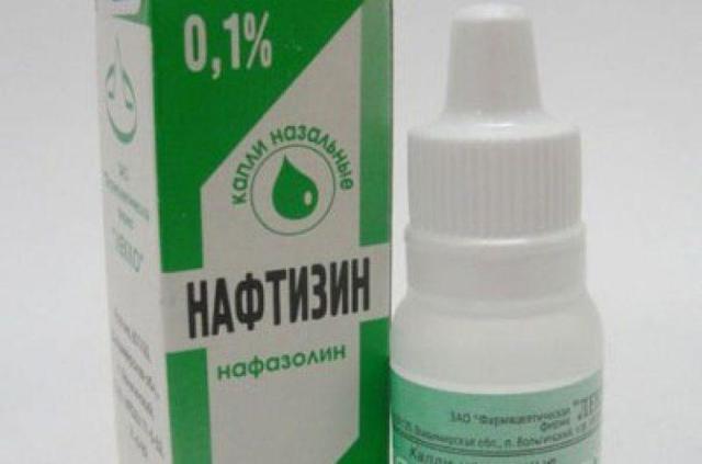 Отравление нафтизином у детей и взрослых: симптомы передозировки препарата и методы лечения и восстановления
