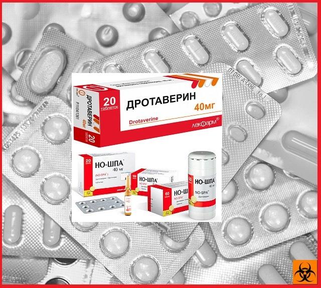 Передозировка но-шпой: симптомы и последствия отравления дротаверином, смертельная доза препарата