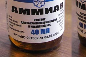 Отравление аммиаком – симптомы, первая помощь при интоксикации газом и влияние аммиака на организм человека
