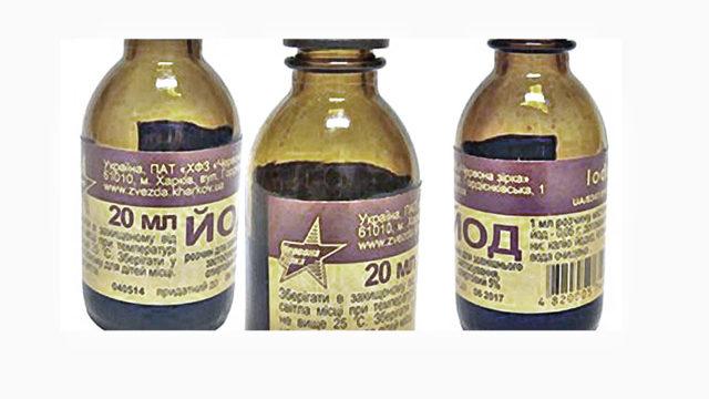 Можно ли пить йод: симптомы отравления, как вывести йод из организма при передозировке или его избытке