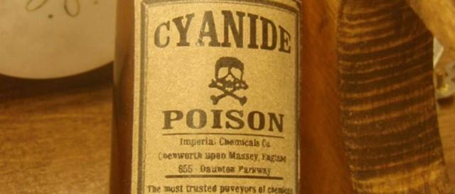 Синильная кислота – воздействие на человека, симптомы отравления кислотой и возможные последствия