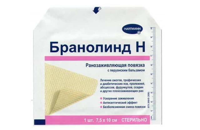 Пластырь от ожогов — Бранолинд (с перуанским бальзамом), силиконовые и гидроактивные пластыри для лечения ожоговых ран