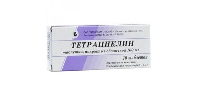 Антибиотики при гнойных ранах: показания к применению и правила использования таблеток