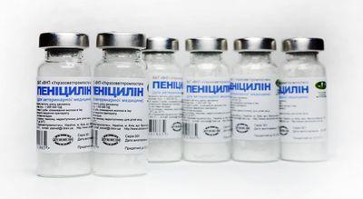 Первая помощь при рваной ране: лечение и обработка травмы, какие антибиотики применяются для заживления