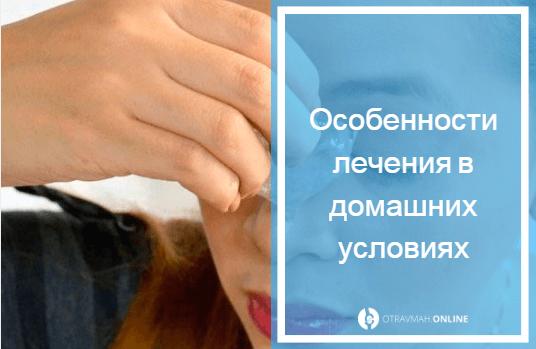 Перелом носа: симптомы и признаки, лечение и репозиция костей, реабилитация