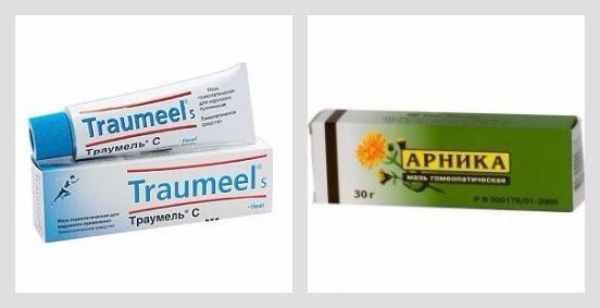Клиники лечения артрита в москве