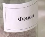 Отравление фенолом – симптомы, класс опасности и влияние фенола на организм человека, последствия интоксикации