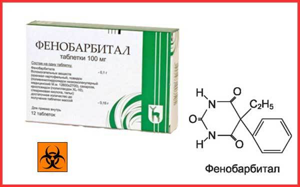 Передозировка фенобарбиталом: действие на организм, смертельная доза препарата и совместимость с алкоголем