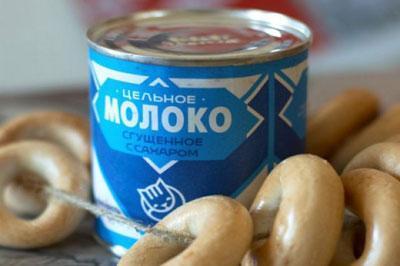 Отравление молоком: симптомы и лечение, можно ли его пить при алкогольном и пищевом отравлении просроченной сгущенкой
