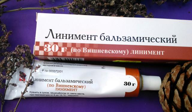 Мазь для гнойных ран: какие средства лучше вытягивают гной, народные рецепты лечения нагноившихся ран